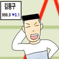 stock_human_logo.jpg